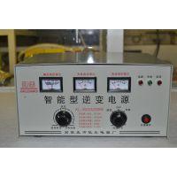 多功能充电机 逆变电源 逆变器 充电逆变一体机 停电宝
