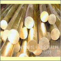 供应导电、导热性好CuZn5黄铜   CuZn5黄铜 的成分CuZn5黄铜材料