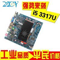 大厂直供x26-i5 3317u 板贴内存凌动主板 小电脑主板 超微主板