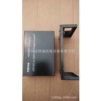 青县机箱厂常年供应高低压电源盒壳体