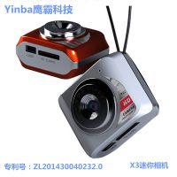 厂家直销 迷你高清微型数码摄像机 礼品儿童小相机