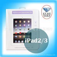 苹果Ipad2 钢化玻璃膜 IPAD3/4玻璃膜苹果平板电脑钢化玻璃膜