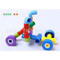 批发3C认证 定做多色益智积木塑料拼插 管道积木幼儿园玩具