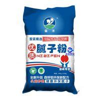 甘肃编织袋 甘肃包装袋厂家定制塑料编织袋
