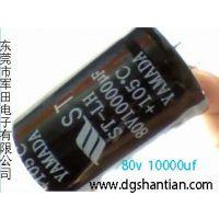 供应80v10000uf大纹波电流电容器