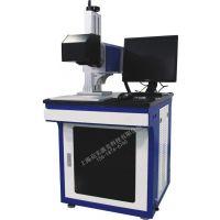 供应杭州二氧化碳激光雕刻机│杭州二氧化碳激光刻字机│杭州机刻字机