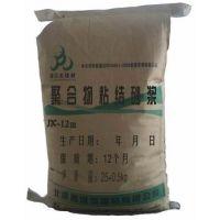 供应北京房山区聚合物粘接砂浆厂家