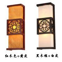 供应古清现代中式壁灯实木客厅餐厅灯卧室书房实木壁灯9191