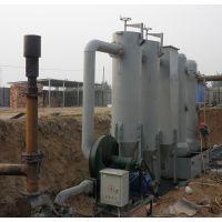 木炭窑烟气回收净化设备