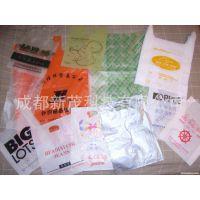 供应定制 PE 塑料彩印 食品袋 自封袋 平开口袋 水煮袋 真空袋
