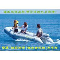 3米6带挂机动力充气橡皮艇-水上娱乐激情体验就靠它