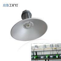 日照型材压铸铝科瑞芯片LED应急照明工矿灯车间灯100W120W150W质保3年自助研发部生产型
