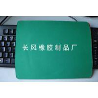 广告鼠标垫,空白鼠标垫批发,彩色鼠标垫定做,游戏垫,桌垫,鼠标垫卷材批发等13027505588
