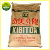 特价供应 K胶/台湾奇美/PB-5903  Q胶 可与GPPS 共混 高透 高韧性