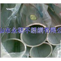 佛山地区供应201不锈钢装饰圆管 304不锈钢装饰圆管 圆管拉丝