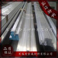 零售批发日本优质A6061铝合金棒|铝棒材 6061铝方棒