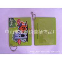 中山厂家低价订做PVC卡通卡套 上海 北京 深圳工厂 卡套礼品赠品