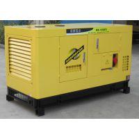 外贸出口德国悍莎动力柴油发电机|大型水冷四缸静音发电机组