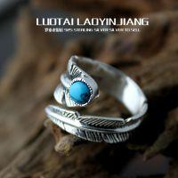 【泰银戒指】925纯银 复古泰银绿松石戒指 时尚男女款开口戒指