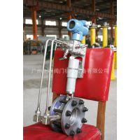 广州上冶公司供应智能孔板流量计 节流装置 大口径气液计量表