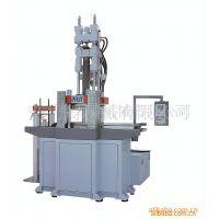 供应LS-100T订做高效橡胶成型机