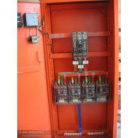 加工订做 工地临时(一级,二级,三级)配电箱 照明控制箱 保过安检