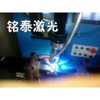 供应厂家供应不锈钢激光焊接机,