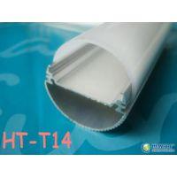 供应LED-T8日光灯铝型材