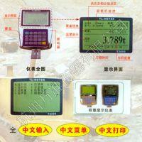 PKV装载机电子秤,渭南装载机电子秤,带GPRS铲车秤