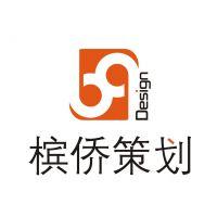 餐饮业策划名字策划连锁品牌策划深圳策划公司
