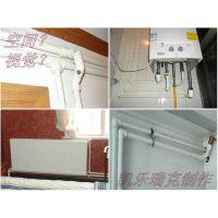 郑州电采暖_郑州电地暖_装修过的房子怎样安装电地暖_凯乐瑞克