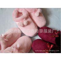超柔软 冬季家居地板拖鞋/包跟棉拖鞋/月子鞋/孕妇棉鞋 产妇鞋