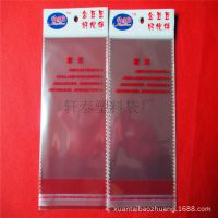PE自粘塑胶袋 PE印刷包装袋 PE夹链自封袋 PE环保透明袋