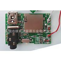 音箱一线通usb声卡解码板+mp3读卡解码板
