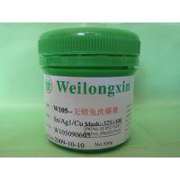 供应Sn42/Bi58锡膏 smt贴片锡膏 led专用焊锡膏 进口优质