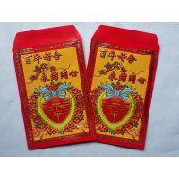 批发婚庆用品 结婚用品 烫金卡纸百元红包 新款喜庆红包