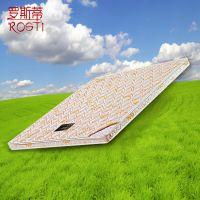 罗斯蒂 席梦思 棕垫 乳胶床垫 儿童床垫1.2~1.8米 环保高箱床垫