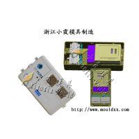 生产制造加工十六表位注塑电表箱模具价格,制造PC注射一表位电表箱模具价格多少钱,电表箱塑胶模具价格