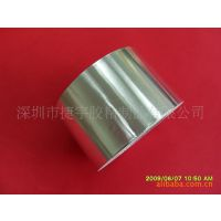 供应铝箔胶纸,自粘铝箔胶,.铝箔胶带,双面导电铝箔,自粘铝箔