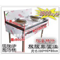 商用不锈钢灶台 双炒单温灶 双单眼单温灶 生物醇油醇基燃料灶具