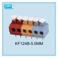 供应传感器接线端子KF124B 带按键 灰色 或 花色