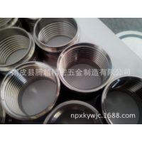 专业生产不锈钢管头