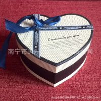 广西南宁市包装厂 专业定制喜糖纸盒 纸袋 礼品盒 心型盒