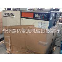 供应出售二手日立OSP-75S5ALI螺杆空压机