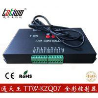 供应全彩控制器 LED控制器 全彩灯串控制器 点控控制器SD卡控制器
