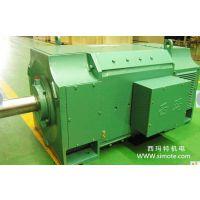 供应西玛电机 Y3555-2 355KW 6KV IP23 高压电机 泰富西玛 假一赔十