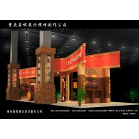 供应重庆设计公司 重庆嘉悦设计展览制作服务部 张湘勇15825965313