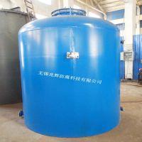 厂家供应钢衬PTFFE储罐、PTFE压力容器、碳钢内衬四氟PTFE防腐储罐