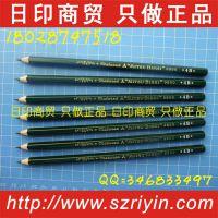 三菱9800绘图铅笔 绘图铅笔 9800铅笔 硬度测试1H~6H HB F 1B~6B