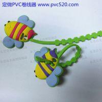 耳机集线器 定制滴胶绕线器 塑料集线器 广告集线器
